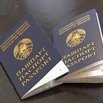 Праздник и будни паспортной службы