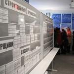 Уровень зарегистрированной безработицы в Беларуси повысился до 0,9%