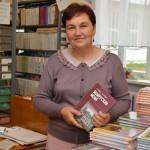 Сорок лет с книгой