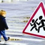 Для безопасности детей