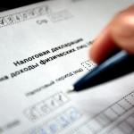Декларирование доходов за 2015 год