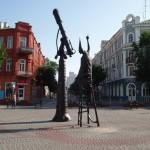Из истории Приднепровского края