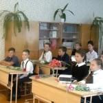 Урок мира в первой школе