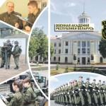 День открытых дверей пройдет в Военной академии Республики Беларусь