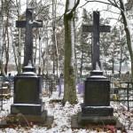 Дворянские захоронения на старом глусском кладбище