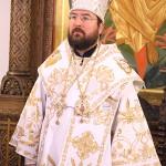 Рождественское послание преосвященнейшего Серафима, епископа Бобруйского и Быховского