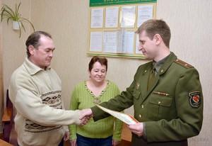 Родители военнослужащего срочной службы Александра Окатова получили благодарственное письмо за воспитание сына