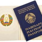 Если потерял паспорт