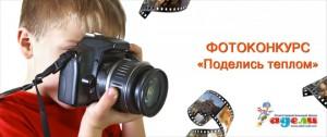 1024x431-banner_1024h431__12.514