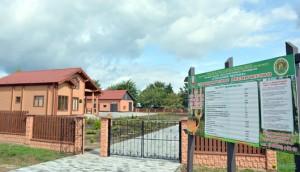 Новое здание Славковичского лесничества в Заелице