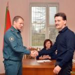 Награда офицеру