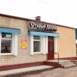 В Глуске открылось кафе «Старый дворик»