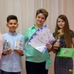 Гран-при, первая премия и диплом преподавателю