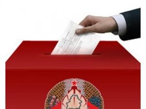Выборы-урна-768x576
