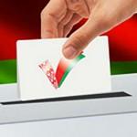 Идет выдвижение кандидатов в депутаты