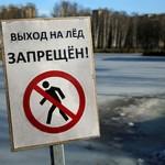 В Могилёвской области запрещено выходить на лед