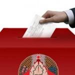 Выдвинуты кандидатами в депутаты областного Совета