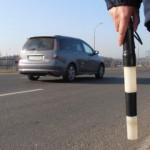 Сотрудники отделения ГАИ Глусского РОВД завершили целевой комплекс надзорных и профилактических мероприятий по предупреждению дорожно-транспортных происшествий
