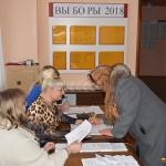 Калатичский избирательный участок для голосования № 16