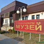 Двери музея открыты для каждого
