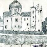 Воспоминания художника Ивана Булгакова