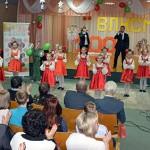 В Глусском районе отметили 100-летие ВЛКСМ