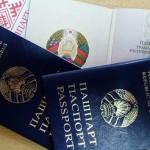 Меняйте паспорт своевременно!