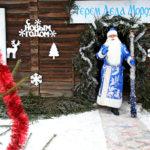 Усадьбу Деда Мороза и Снегурочки открыли в Глуше