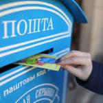 «Белпочта» предлагает 23 января бесплатно отправить открытку