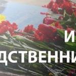 Родом из Борисовщины