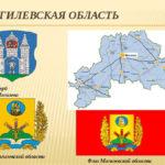 Могилёвской области — 81 год. Ими гордится страна