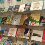 С 6 по 10 февраля 2019 года в 26-й раз в выставочном комплексе «БелЭкспо» пройдет Минская международная книжная выставка-ярмарка